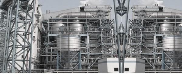pH air boiler pabrik kelapa sawit
