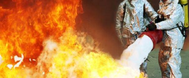busa pemadam kebakaran